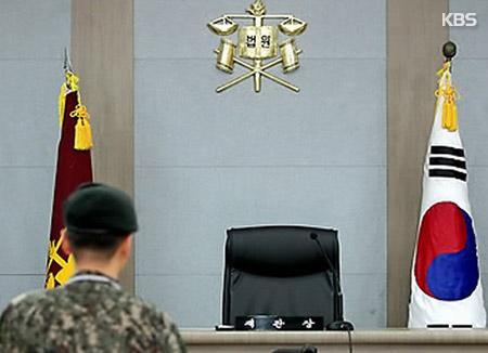 군, 고등군사법원·영창제도 폐지한다…고강도 사법개혁 추진