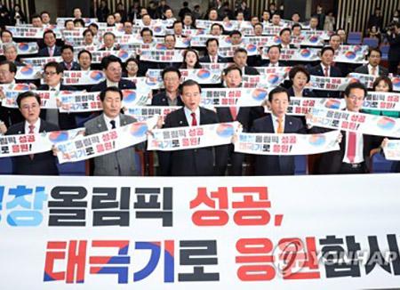 """한국당 """"핵폐기 없는 방북은 '핵개발 축하사절단'"""""""