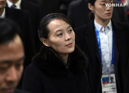 """WSJ """"'감옥국가' 북한이 올림픽 승자"""""""