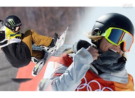[올림픽] 클로이 김, 스노보드 하프파이프 예선 1위…결승 진출