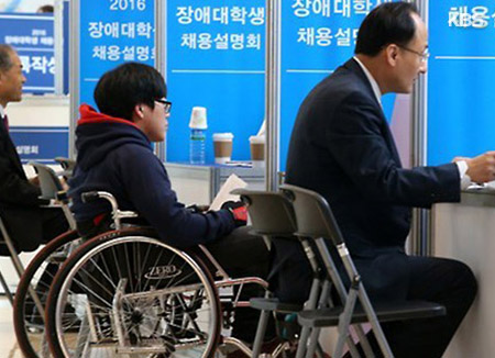 Gov't to Increase Spending for Disabled College Students Four-Fold