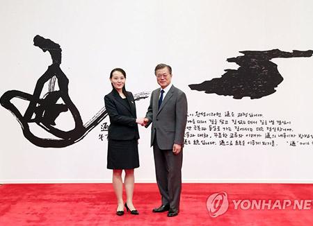 문 대통령, 김여정 방남 후속대응 '냉정·차분·신중'
