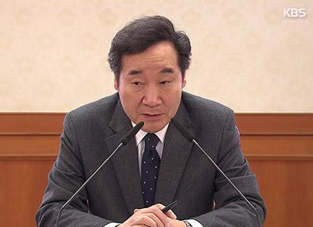 """이 총리 """"지진 긴급문자 지연돼 국민 기대 못미쳐""""…행안부·기상청 엄중경고"""