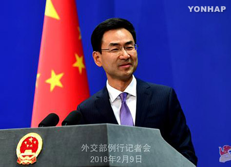 China Firmly Opposes US Sanctions on N. Korea