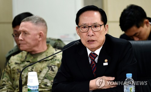 Military Judicial Reform to Be Implemented as Early as 2019