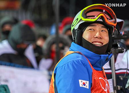 Choi Jae Woo Belum Berhasil Masuk Final Perebutan Medali Mogul Ski