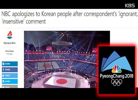NBC entschuldigt sich für Beschönigung von Japans Kolonialzeit während Olympia-Eröffnung