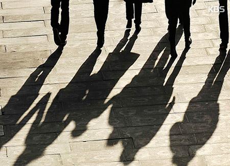 Volumen der Schattenwirtschaft in Korea unter 20 Prozent des BIP geschrumpft