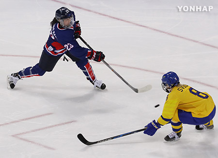 Sweden Hands Another Shutout Loss to Joint Korean Hockey Team