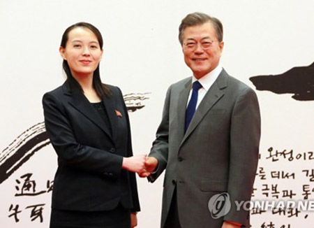 """통일부 """"북한, 필요시 전례없이 과감한 조치 취할 수도"""""""