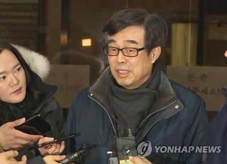 검찰, '국정원 돈·불법 여론조사' 장다사로 구속영장 청구