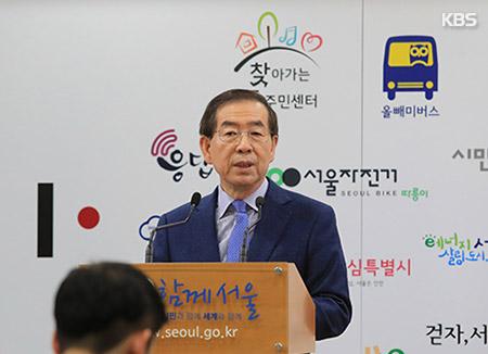 """박원순 """"북한에 전국체전 참가와 경평축구 부활 제안했다"""""""