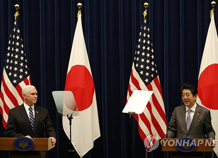 """일본국민 83% """"평창 화해 분위기, 핵·미사일 해결로 연결안될 것"""""""