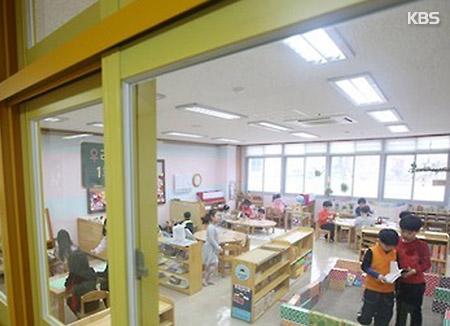 국공립 유치원 40% 확보 계획 시동...5년간 2600학급 늘린다