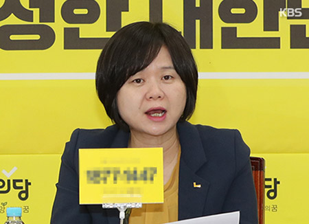 """이정미 """"대북특사 파견해 남북정상회담 준비해야"""""""