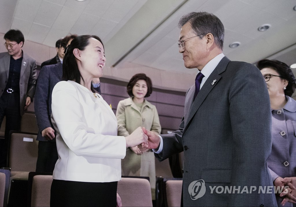 Top Office to Focus on US-N. Korea Dialogue Following Delegation's Visit