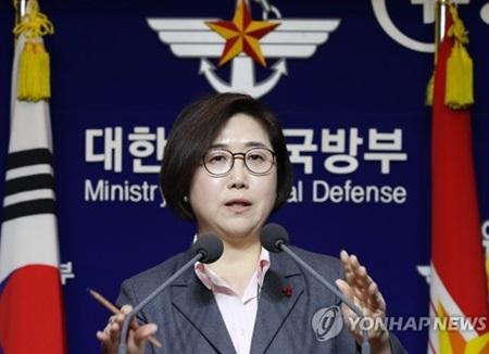 """국방부, 남북군사회담 관련 """"아직 구체적인 것 없어"""""""