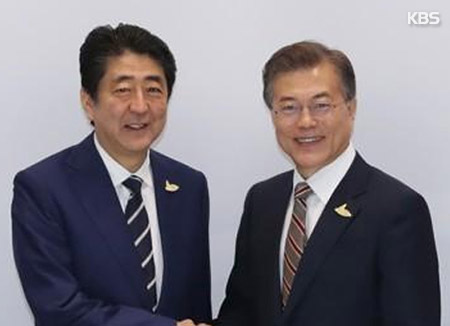 Abe Urged Pres. Moon to Stick to 2015 Wartime Sexual Slavery Deal