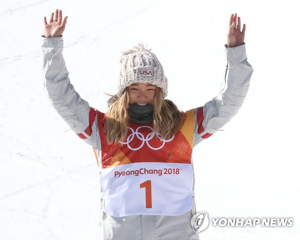 Atlet Chloe Kim Meraih Medali Emas