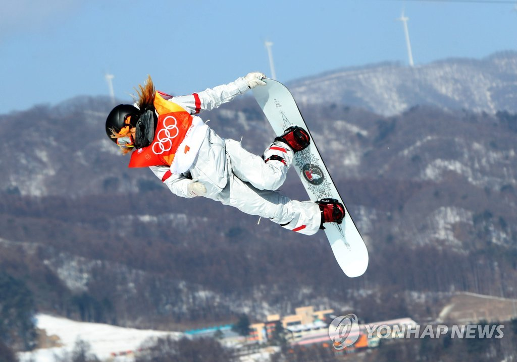 Teenage Sensation Wins Halfpipe Snowboarding Gold