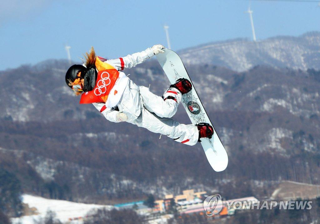 Teenage Sensation Wins Halfpipe Snowboarding Gold