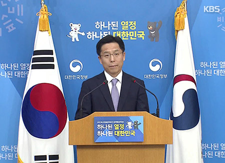 Seoul Emphasizes Tokyo's Role in Addressing Wartime Sexual Slavery Issue
