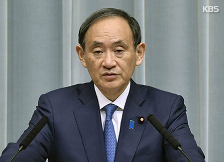 관방장관 등 일본 각료들, '북한, 문 대통령 초청' 평가 절하