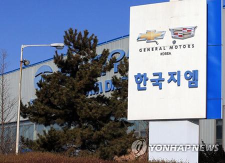 GM Korea will Fabrik in Gunsan schließen