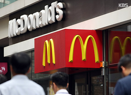 Suit Against McDonald's Korea Not to go to Court