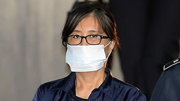 Choi Soon-sil zu 20 Jahren Haft verurteilt