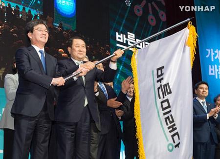 바른미래당 출범...박주선·유승민 공동대표
