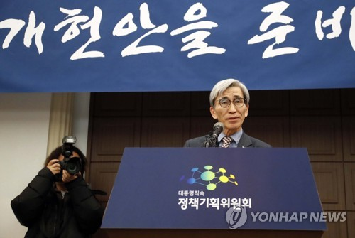 Moon to Be Briefed on Gov't's Constitutional Revision Plan on March 13
