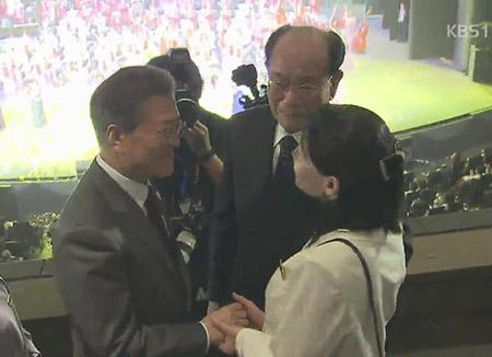 Cheongwadae akan Menindaklanjuti Usulan KTT AntarKorea dari Korea Utara