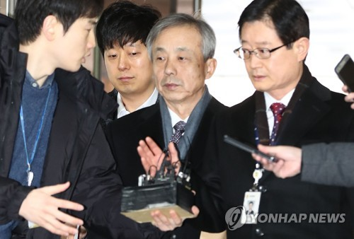 Former Tax Chief Arrested over NIS Covert Operation