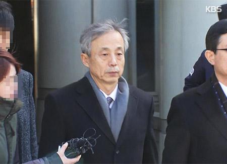 'DJ 뒷조사 가담' 이현동 전 국세청장 구속