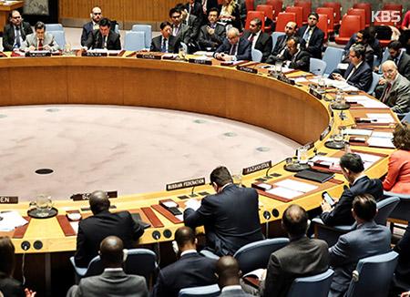 北韓への密輸を制裁 国連安保理