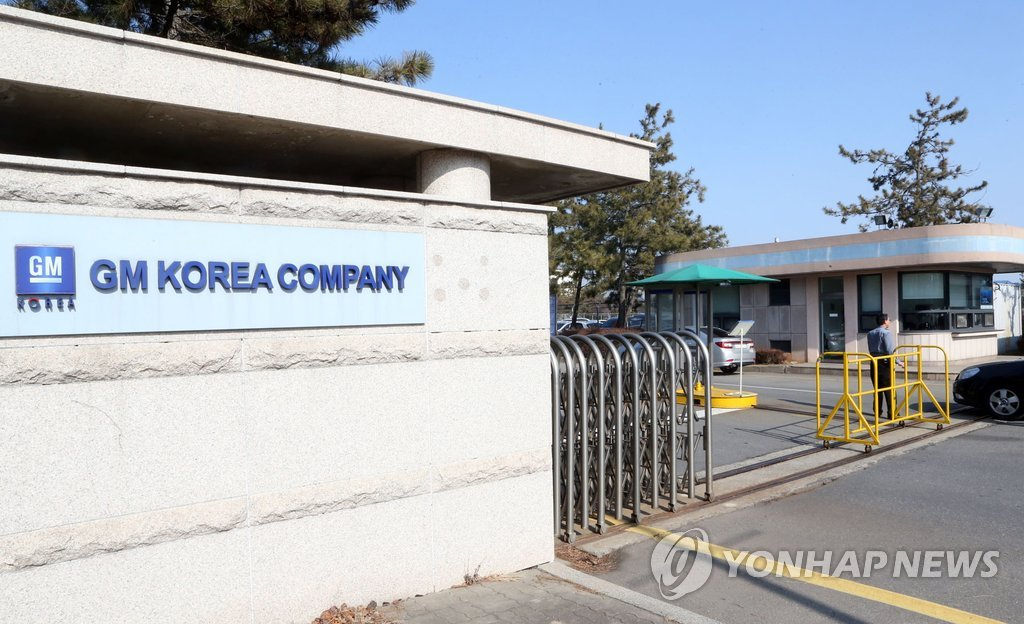 GM Korea to Close Gunsan Plant by May
