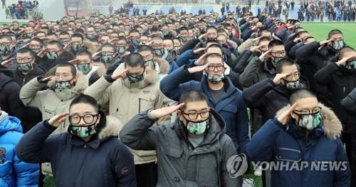Gov't Mulls Mandatory Military Service for Naturalized Koreans