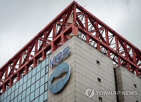 """'KBS 2010년 파업으로 정직' 노조간부 구제 확정…""""부당징계"""""""