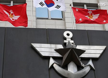 국방부, '진상규명 불명 사망자' 순직분류에 포함