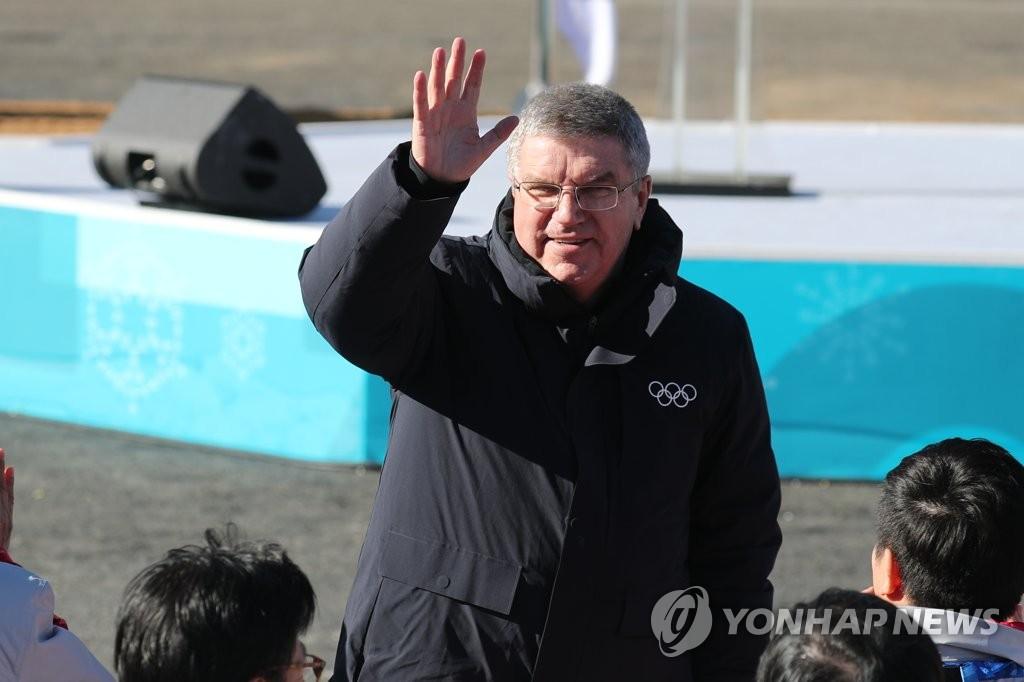 国际奥委会主席将于平昌冬奥会结束后访问北韩