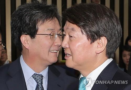 """""""正未来党""""正式成立 朴柱宣和刘承旼担任共同代表"""