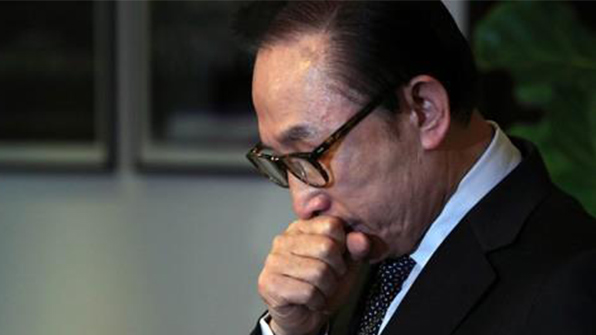 Ex-Pres. Lee's Asset Managers Detained, Face Arrest