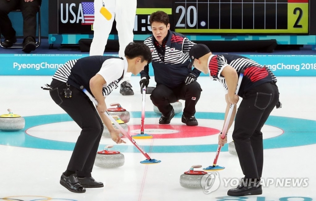 S. Korean Men's Curling Team Suffer Defeat in Opening Match