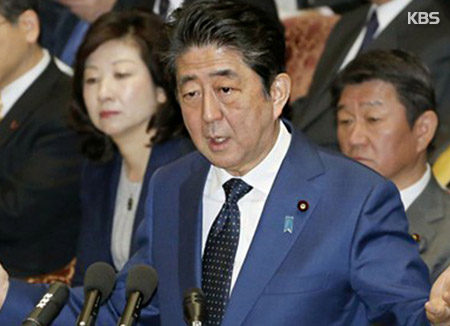 Abe negative about Moon DPRK visit
