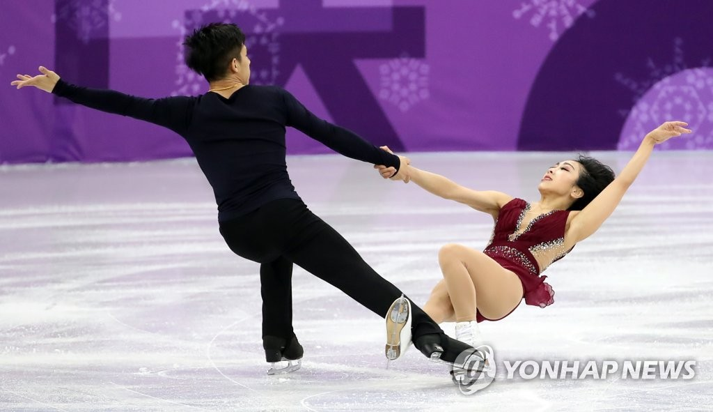 China Takes Lead in Pairs Figure Skating