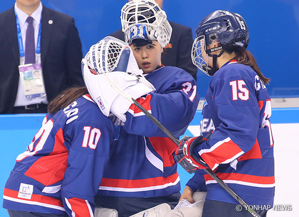 Unified Korean Women's Ice Hockey Team Loses to Japan 4-1