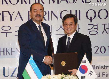 한-우즈베크 첫 경제부총리회의…한국기업 천연가스사업 애로 해결