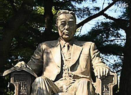 인촌 김성수,56년만에 건국공로훈장 박탈
