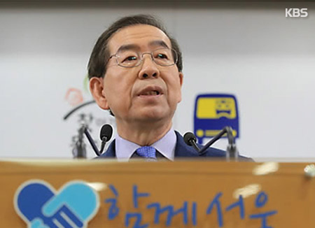 서울시 제2차 인권 정책 기본계획 발표...인권영향평가제 도입
